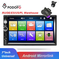 Podofo Universal 2 din Car Multimedia Player Autoradio 2din Stereo 7 Touch Screen Video MP5 Player Auto Radio Backup Camera