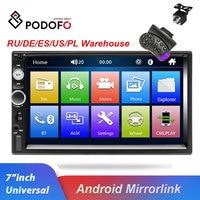 Podofo Universal 2 din Car Multimedia Player Autoradio 2din Stereo 7 Touch Screen Video MP5 Player Auto Radio Backup Camera