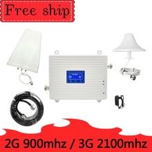 Ретранслятор GSM 2G 900 WCDMA 3 g 2100 МГц, двойной Усилитель сотового телефона 70 дБ 900 МГц 2100 МГц UMTS gsm усилитель сигнала