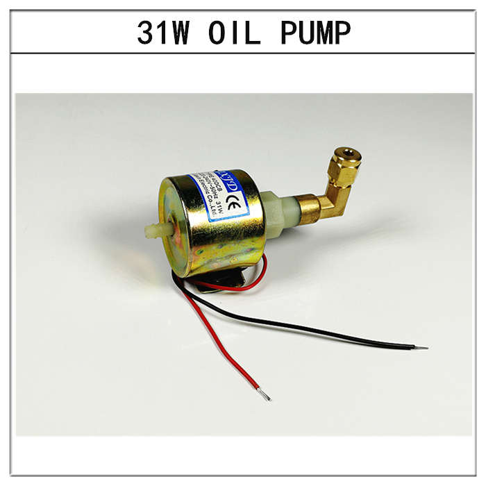 31W oil pump 1200w/1500w fog machine 40 dcb oil pump smoke machine