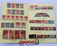 Chinese commemorative stamps issued the charac postage stamp collection - family decoration gift collections