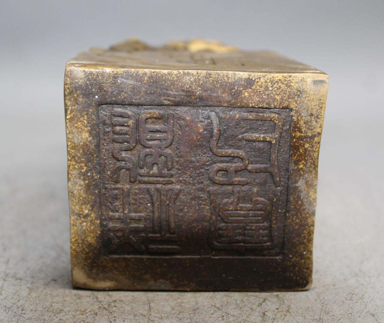 """8/"""" Marked China Bronze Dragon Dragons Loong Dynasty imperial Seal Stamp Signet"""