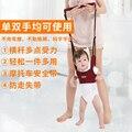 New Baby Harness Walker,Infant Baby Walking Belt Kids Toddler Walking Learning Assistant Harness Strap,Baby Safety Keeper Belt