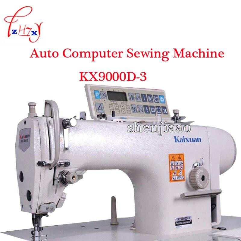 KX9000D 3 промышленная швейная машина Компьютер прямой привод компьютер швейная машина с усеченными голову триммер 220 В