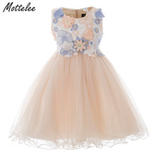 Girls Dress 3D Flower Children Wedding Party Ball Gown Butterfly Baby Girl Prom  Dresses Princess Kids 2042e4c85f26