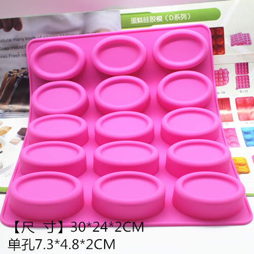 Multiple Oval silicone cake mold chocolate Soap molds