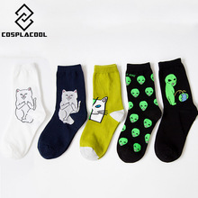 Women's socks and COSPLACOOL Elegant Creative