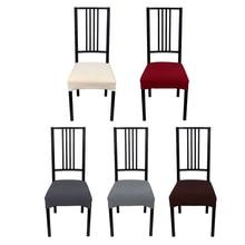 Сплошной цвет спандекс обеденный кухонный чехол на сиденье современный простой жаккардовый узор Противоскользящий чехол на стул протектор стрейч чехол на сиденье
