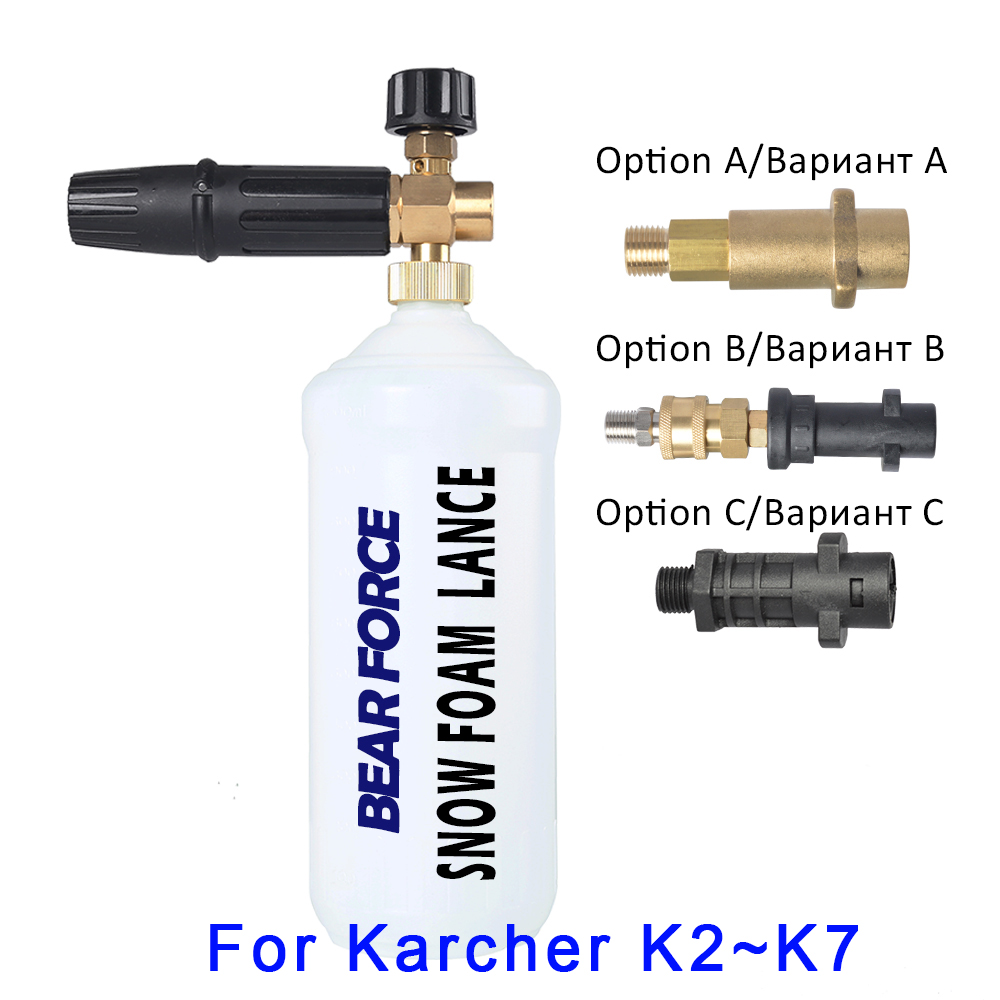 Lower Price with High Pressure Foam Gun Water Bottle For Karcher K2-k7 Quick Release Professional Foam Generator Car Washer Automobiles & Motorcycles