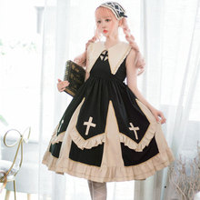 Dark Angel ~ Gothic Lolita Dress Pointed Collar Cross Embroidered Party Dress