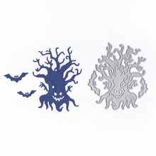 Witch Shape Metal Cutting Die Embossing Stencil DIY Scrapbooking & Stamping Paper Craft Decorative