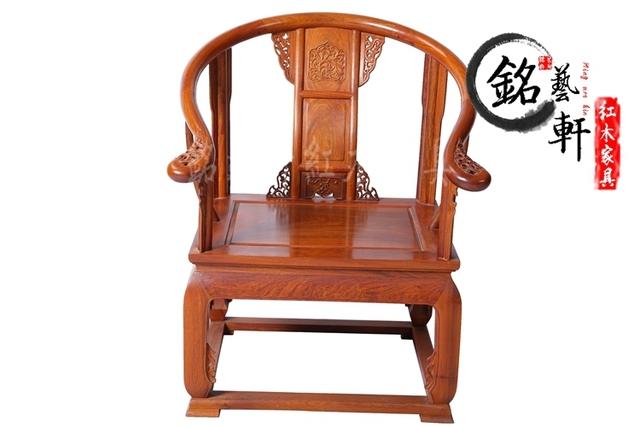 Móveis de mogno jacarandá birmanês da cadeira cadeira cadeira de madeira de rosa palácio