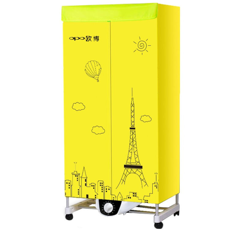 Portable Electric Clothes Dryer Perchas Ropa Wardrobe Dryer (yellow)