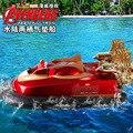 Рождественских подарков супер большой амфибия дистанционного управления На Воздушной Подушке M020 электрический rc лодка модель детские игрушки лодка земли и river drive