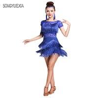 SONGYUEXIA Adult Latin Dancewear Latin Dance Dress Women Costume Girl Latin Dance Paillettes Dress 5colors