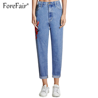 Forefair Fashion Embroidered Ripped Brief Jeans Women Pants Cool Denim Vintage Jeans For Girl High Waist Casual Blue Pants