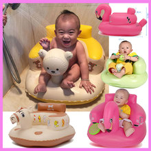 Baby Inflatable Swimming Pool Float Portable Safety Seat Sofa Thickening Playhouse Inflatable Bath Chair Bench Safety Seats