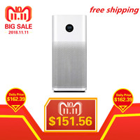 Now Xiaomi Mi Air Purifier 2S sterilizer addition to Formaldehyde cleaning Intelligent Household Hepa Filter Smart APP WIFI RC