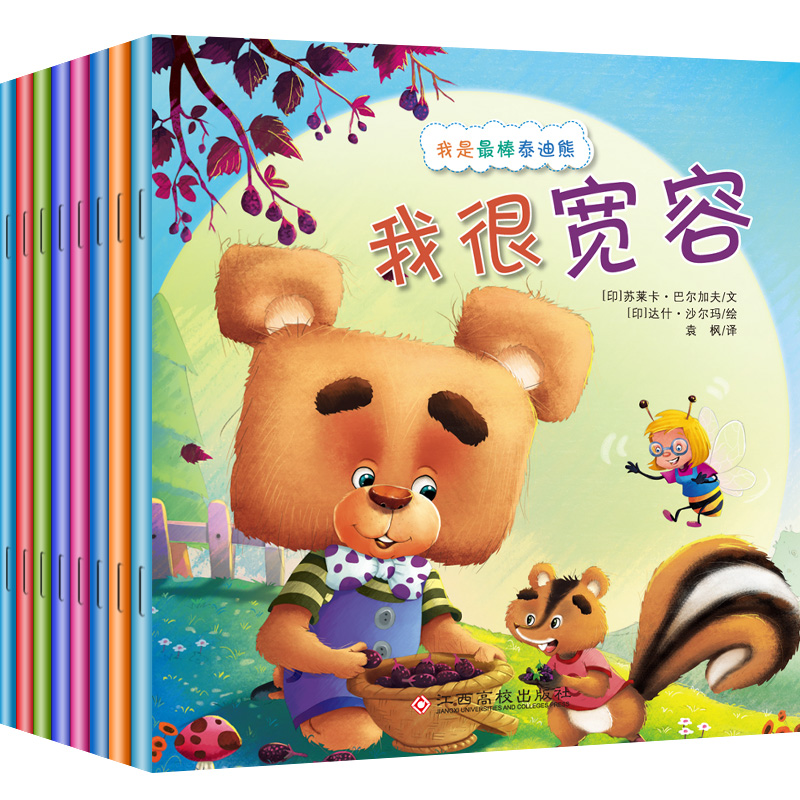 8pcs/set Children Kids Baby Childhood Early Education Enlightenment Short Story Bedtime Stores Book With Picture And Pinyin