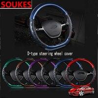 D Shape Genuine Leather Cool Car Steering Wheel Covers For Skoda Octavia A5 A7 Kodiaq Superb 2 Rapid Fabia 1 Porsche 911 Cayenne