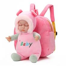 LXFZQ Bolsa Menina Kids Baby Girl Backpack Kids Backpack Children School Bags Sc