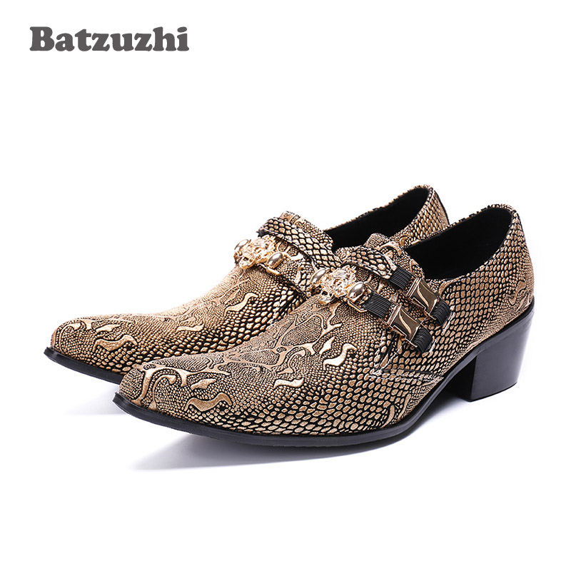 6.5cm High Heels Men Leather Shoes Gold Leather Dress Shoes Pointed Toe Oxford Shoes for Men Party/Runway/Wedding Shoes, Size 46