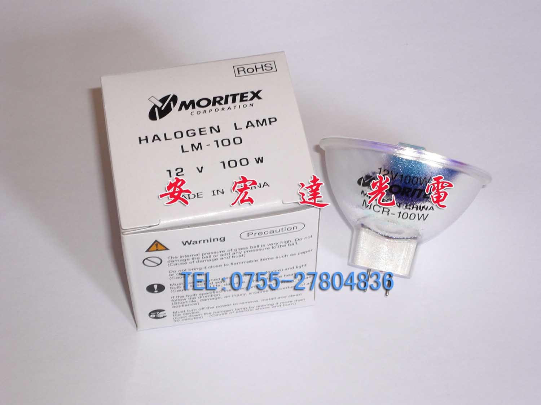 Moritex Bulb Mcr-100w , 12v100w Lm-100 Uv Bulb moritex cup lights lm 100 mcr100 12v100w uv bulb