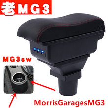 Для MorrisGaragesMG3 mg3 подлокотник коробка центральный магазин содержание коробка для хранения с подстаканником пепельница Продукты Интерфейс USB 2007-2016