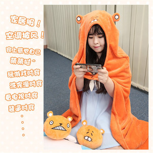Image 4 - Himouto! Umaru chan Cloak Anime Doma Umaru Cosplay Costume Cape Home Hooded Cape Blanket Soft Carton Cosplay Cloth  CS14037