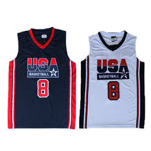 1992 USA Team Jersey 8 Scottie Pippen Jersey 15 Magic Earvin Johnson Jersey  10 Clyde Drexler jersey 14 Charles Barkley j 03fcddffa
