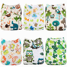 [Mumsbest] Baby Cloth Diapers 6pcs/Pack with Insert Cartoon Reusable Washable Adjustable Waterproof Babies Nappy Set Pack