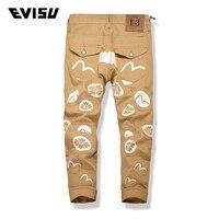 Evisu Casual Jeans Men Fashion Loose Men Pants Breathable Denim Pants Vintage Classic Men Trousers Button Men Jeans 6175