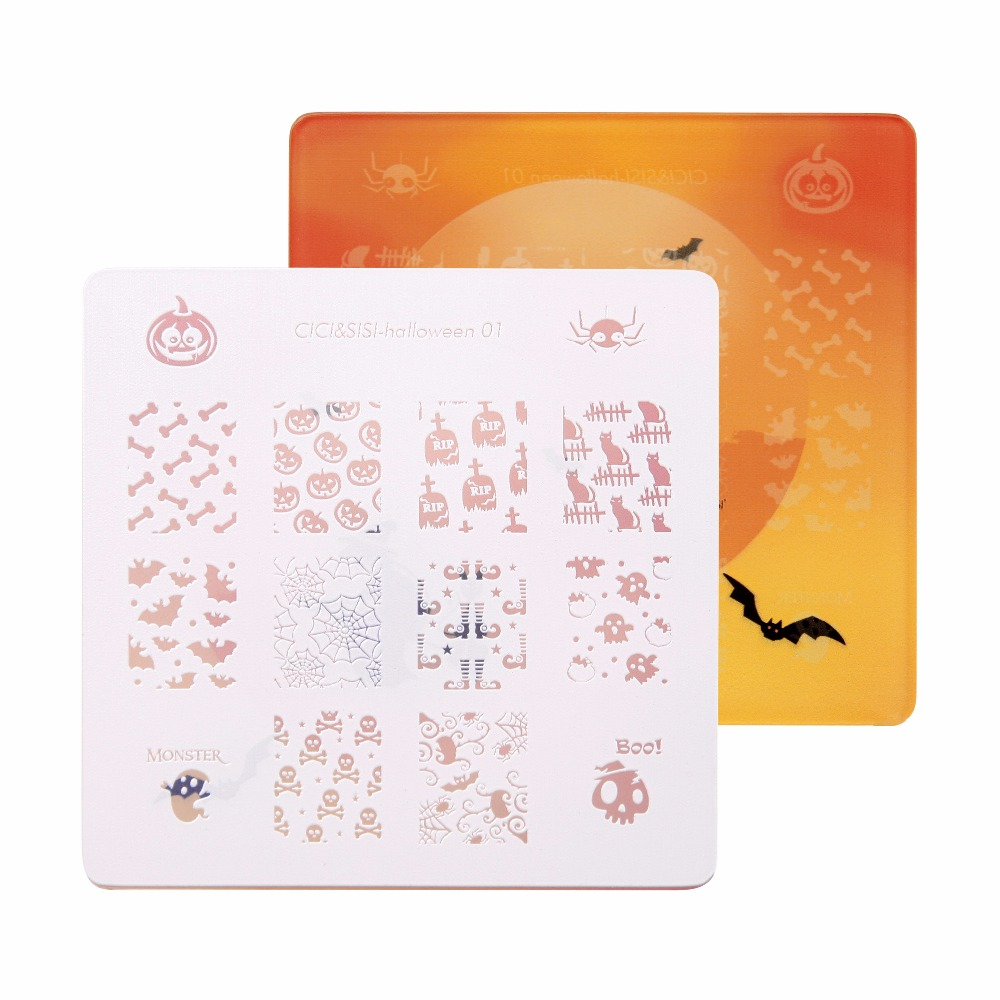 CICI&SISI Nail Art Stamping Plate Decorations Konad Stamping Manicure Template Stamp Halloween 01-04 лаки для ногтей konad stamping set стемпинг сет для начинающих