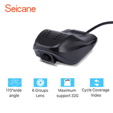 Seicane Newest Night Vision USB HD DVR Camera for Android 5.1/6.0/7.1 with SD Navigation APP Automatic Cyclic Recording Kit