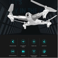 2018 Optical Flow Foldable Altitude Hold RC Quadcopter WiFi FPV Micro RC Drone With HD Camera