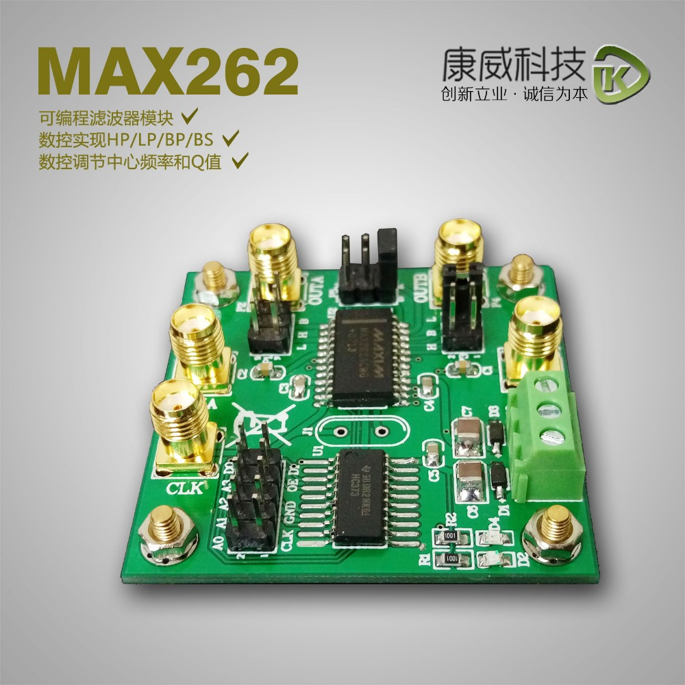 The filter module MAX262 programmable filter high pass low-pass band program-controlled quality