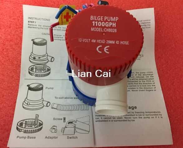 Бесплатная доставка MKBP-G1100-12 правило 1100 ГПХ 12 в водяной насос Трюмный переключатель используется в лодке гидросамолет мотор дома плавучий дом