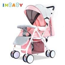 IMBABY легкий Детские Коляски складной Высокая Пейзаж коляска 4,2 кг Детские коляски для новорожденных Большой спальный корзина