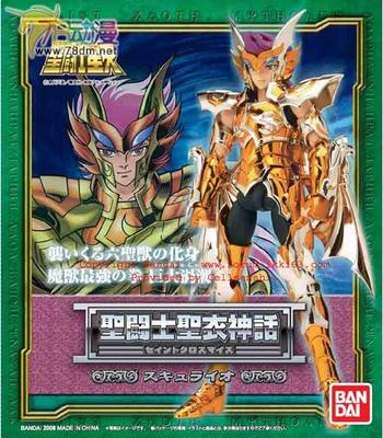 Free shipping <font><b>Bandai</b></font> <font><b>Saint</b></font> <font><b>Seiya</b></font> <font><b>Cloth</b></font> sea fighter <font><b>Myth</b></font> Scylla Io image