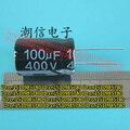 400 V100 UFs 100 UF400 V электролиза электро грузоподъемность 18 X 25 s