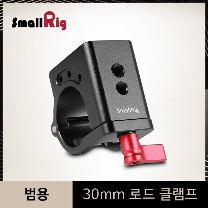 Ronin SmallRig 30 milímetros Rod Grampo para DJI & FREEFLY MOVI Pro Estabilizadores Articulando Ams/EVF Monte/Frio sapato-1925