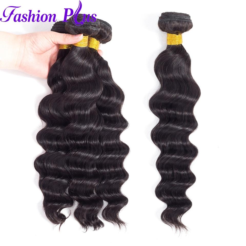 Loose Wave Bundles Brazilian Virgin Hair Human Hair Extensions 3/4Pcs Thick Weave Bundles Beauty Salon Supplies Bundles Hair