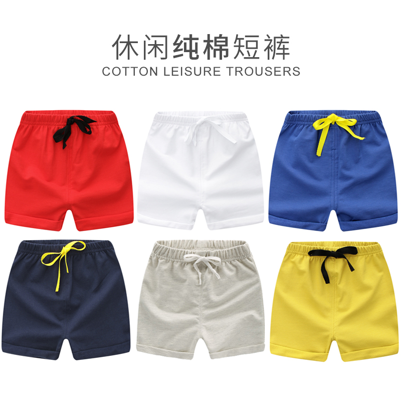 Boy shorts summer cotton thin section pants children's baby shorts boys and girls wear Korean casual hot pants tide FREE