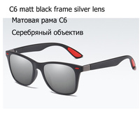 569C6 silver lens