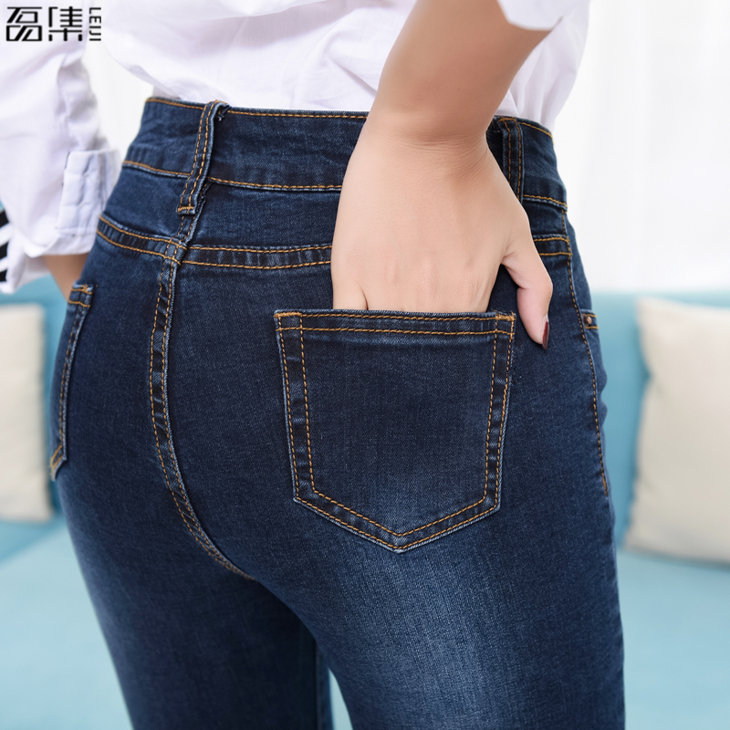 Jeans   woman spring high waist plus size ankle Length skinny pencil Denim pant 100kg
