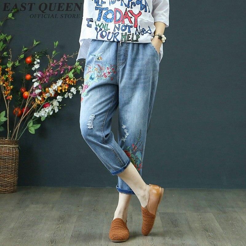 Женские джинсы шаровары, джинсы с высокой эластичной талией, джинсовые шаровары с вышитыми цветами, свободные женские рваные джинсы DD942 L
