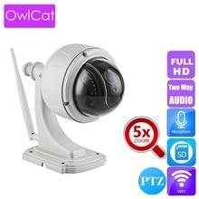 OwlCat قبة 5x PTZ اللاسلكية واي فاي 1080P فيديو مراقبة كاميرا شبكية عالية الوضوح ليلة الأمن اتجاهين الصوت الحديث SD فتحة