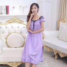 Для женщин Ночная рубашка Для женщин Ночное sexy пижамы для Для женщин белье трусы сексуальные ночные сорочки спальный платье Сексуальное Спокойной Платье