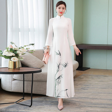1d53124b72 Buy modern vintage women clothing and get free shipping on ...