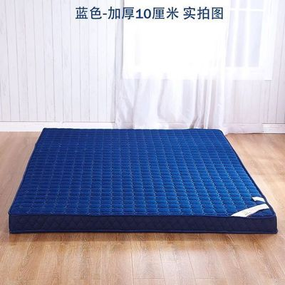Vescovo 6-10cm Thicken Memory Foam Tatami Foldable student dormitory Mattress For Family Bedspreads King Queen Twin Full Size